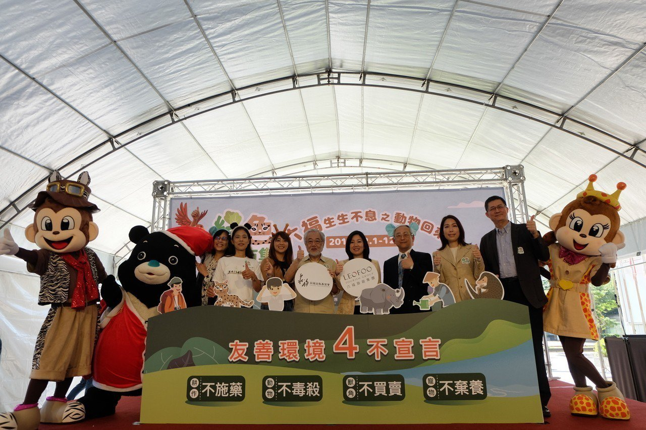 由六福旅遊集團和莊福文教基金會主辦的「綠色永續市集Round 2」於今(1)日在...