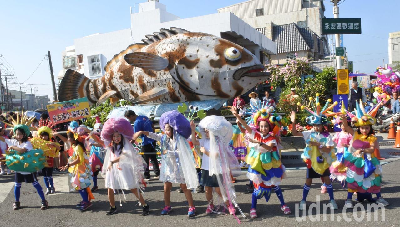以魚為主題的踩街嘉年華會,讓今年度永安石斑魚節更添歡樂氣氛。記者王昭月/攝影