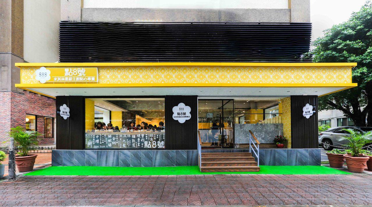 點8號台灣首店。圖/天蔥國際餐飲集團提供