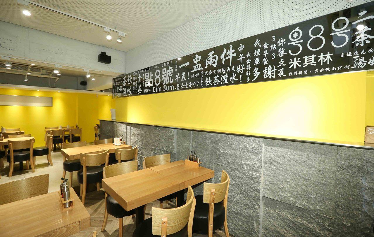 點8號台灣首店內部簡潔明亮。圖/天蔥國際餐飲集團提供