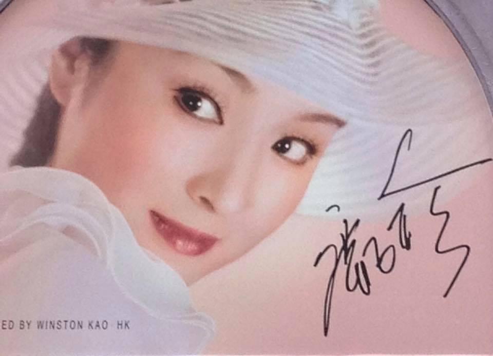 甄珍曾經在台灣影壇紅透半邊天,倩影上遍各大媒體。圖/摘自臉書