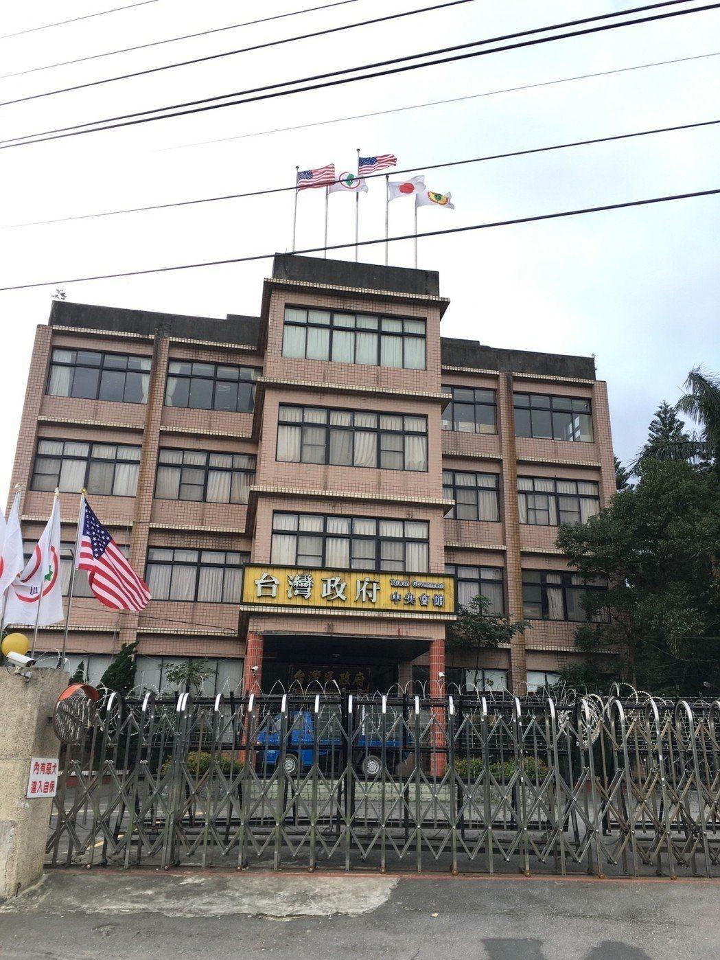台灣民政府位在桃園龜山的中央會館。圖/報系資料照