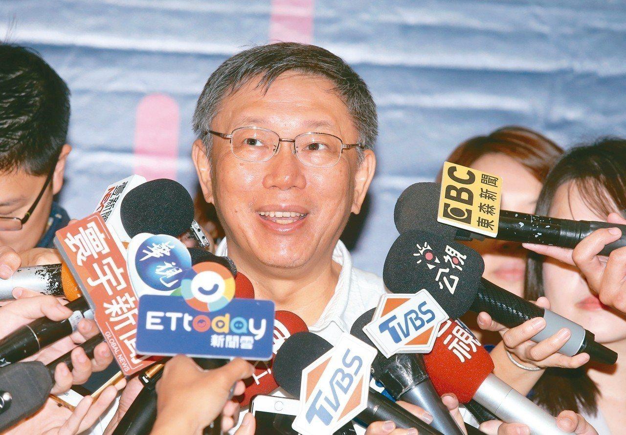 據最新民調結果顯示,有27.5%民眾支持台北市長柯文哲參選2020總統,目前遙遙...