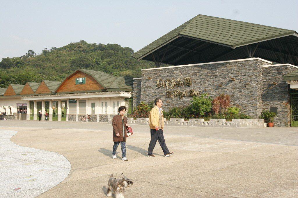圖為木柵動物園外觀。 聯合報系資料照片/記者李思嫻攝影