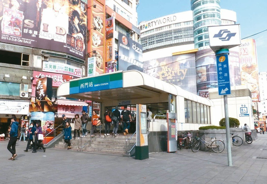 近一年雙北市捷運站周邊兩房產品,台北市交易量最多落在在西門站。 (本報系資料庫)