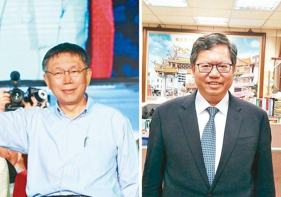 柯文哲(左)鄭文燦(右)