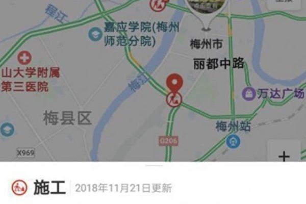 百度地圖近日再被曝抄襲阿里巴巴的高德地圖軟件。(來自微博)