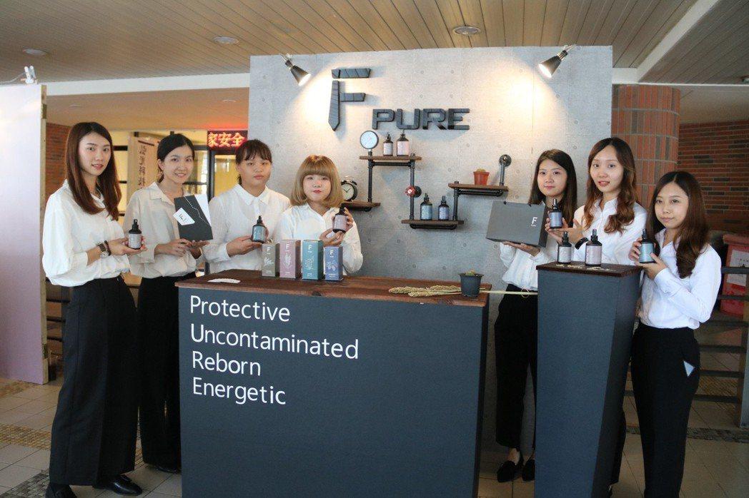 弘光51週年校慶,妝品系學生研發抗空污的保養品。 弘光科大/提供。