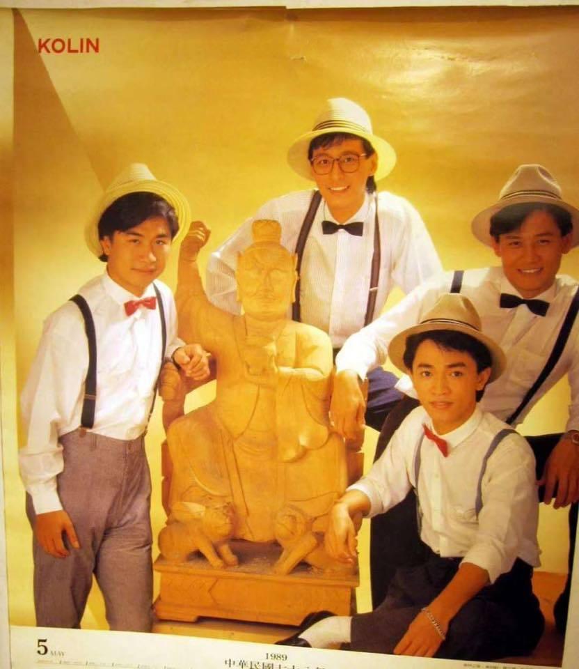 29年前的月曆上有黃舒駿(左起)、羅吉鎮、徐乃麟、吳宗憲。 圖/擷自吳宗憲臉書