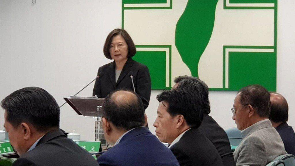 總統蔡英文為九合一敗選辭去民進黨主席。 圖/聯合報系資料照