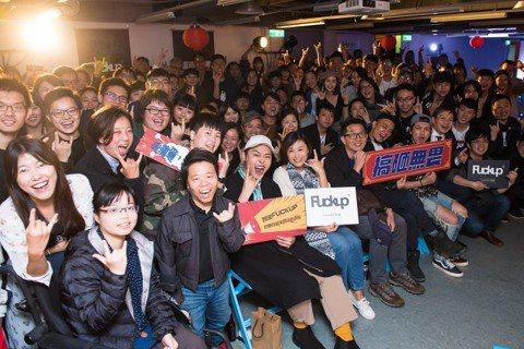 「搞砸之夜年會」是主辦單位Impact Hub Taipei連續舉辦的第30場搞...