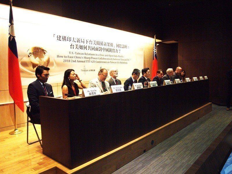 台灣智庫 2日於外交及國際事務學院舉行國際論壇,主題為「台美如何共同面對中國銳實...