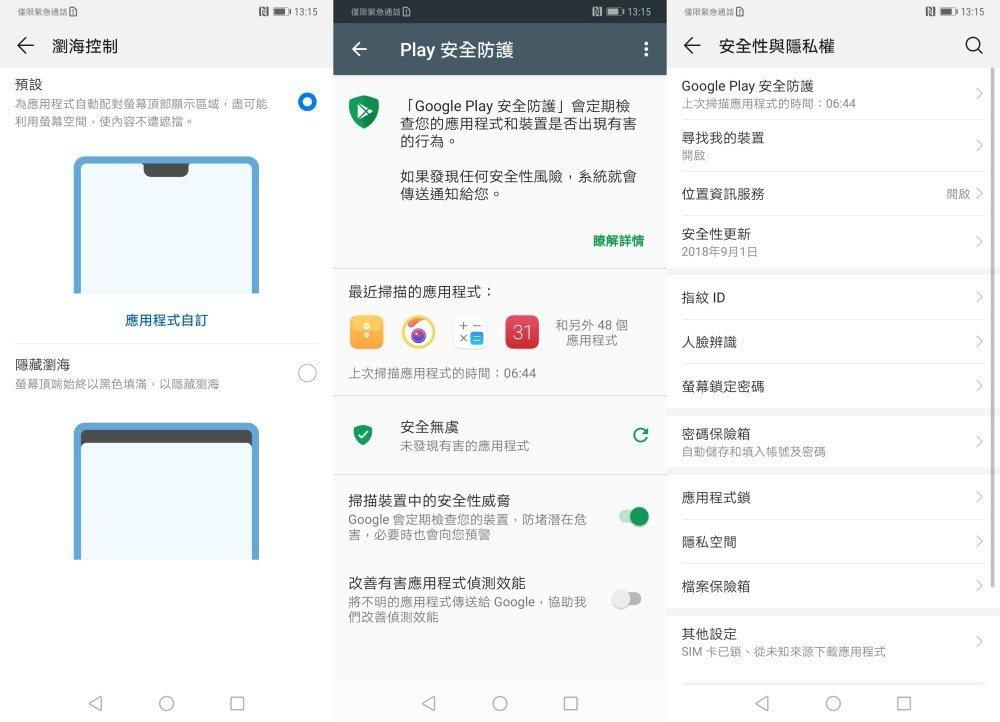 使用者同樣可透過軟體控制瀏海造型顯示模式、,並且加強Google Play St...