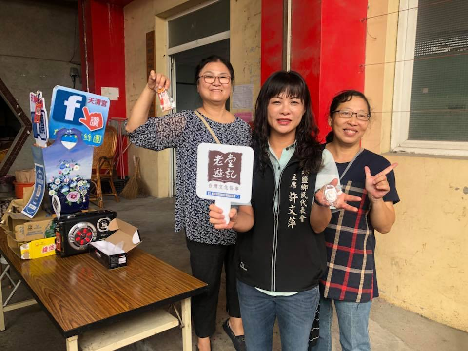埔鹽鄉民代表會主席許文萍(中)從政13年積極幫埔鹽鄉民行銷。照片/許文萍提供