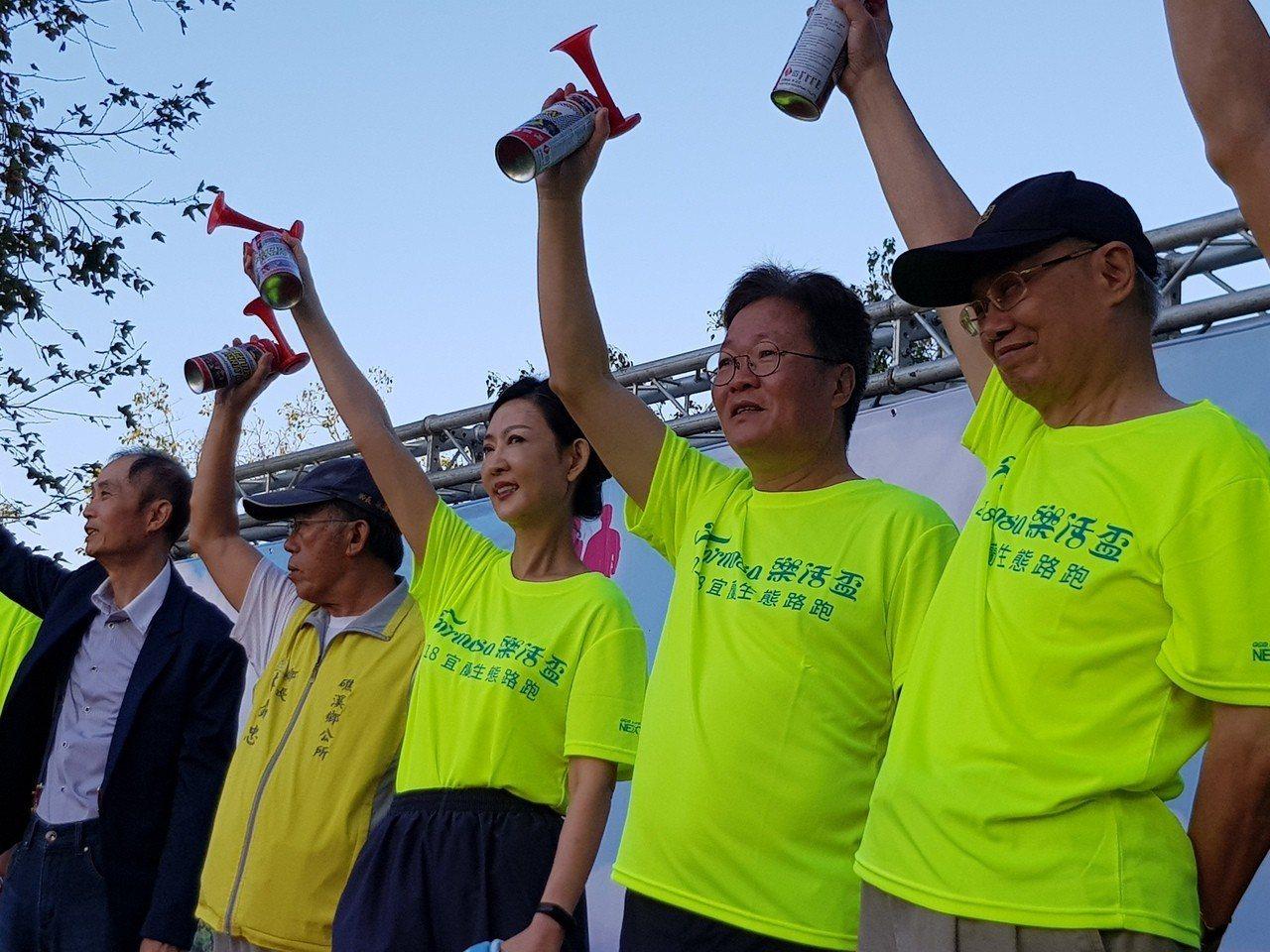 台塑集團「Formosa樂活盃-宜蘭生態路跑活動」今天在宜蘭礁溪舉行,由台塑企業...