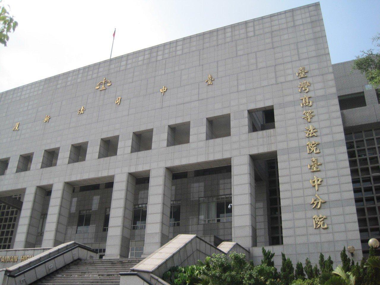 台中市有大樓頂樓設電信基地台,台中高分院判決拆除確定。記者游振昇/攝影