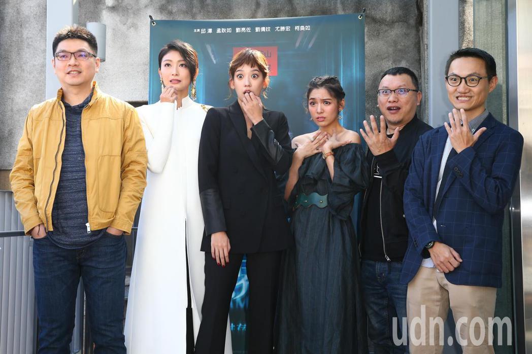 《無界限》導演林真豪(左一)與演員孟耿如(左三)、柯奐如(左二)、劉倩妏(右三)