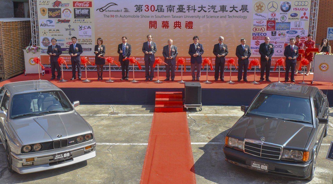 南台灣規模最大車展「南台科大汽車大展」周末登場。圖/南台科大提供