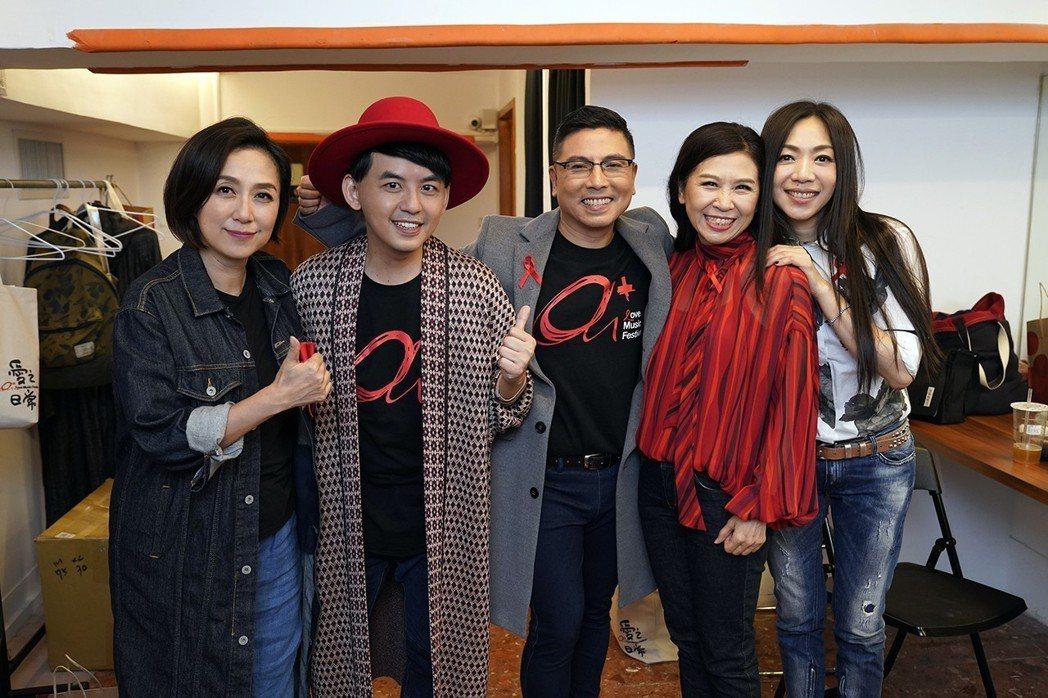 黃子佼(左二)與群星一起出席「愛之日常演唱會」。圖/祈菩行文化提供