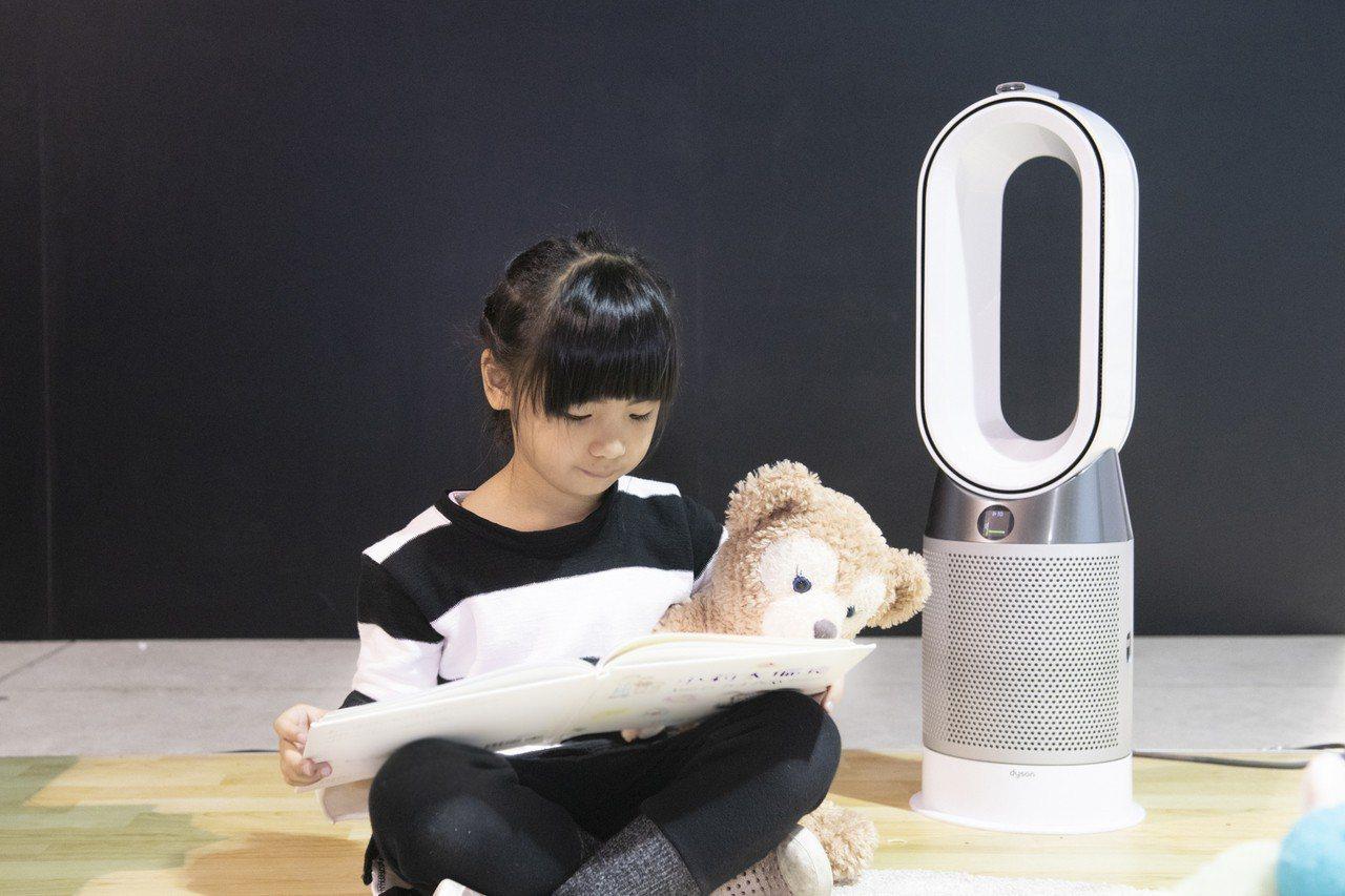 Dyson三合一涼暖空氣清淨機HP04特別適合家有幼兒的家庭使用。圖/恆隆行提供