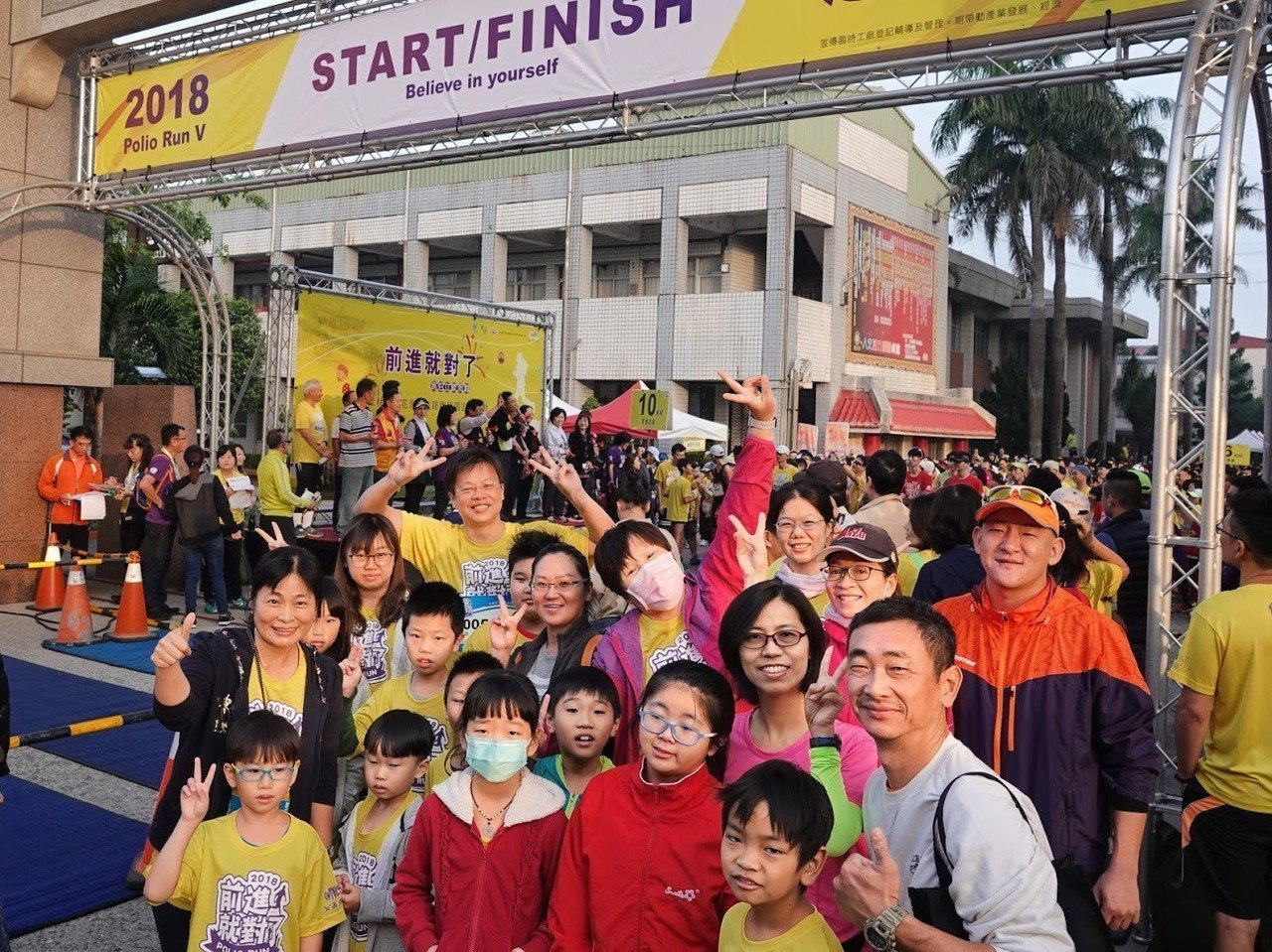 二林香田國小共30多名師生參與賽事。圖/香田國小提供