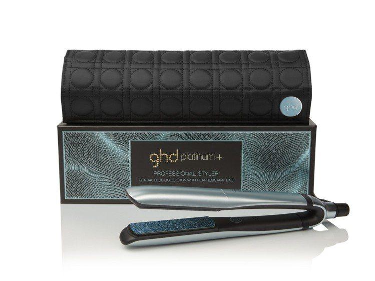 ghd platinum+新白金造型夾冰藍限定版,限定價10,000元。圖/歐娜...