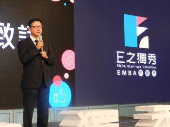 理事長陳昭男表示,高市產業發展協會全力促成熟創生態圈,讓創業者不僅有人挺,還能獲...