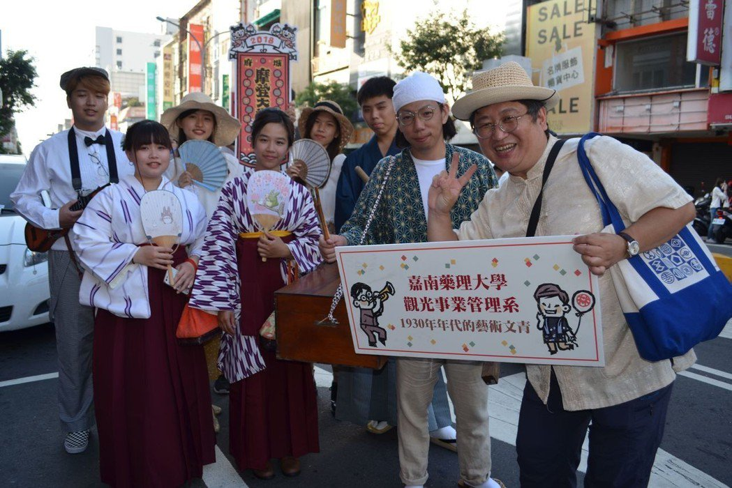 嘉南藥理大學觀光系陳信安老師(右一)帶領的「1930年年代的藝術氣息文青」隊伍。...