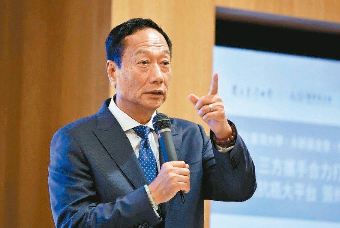 鴻海董事長郭台銘。聯合報系資料照
