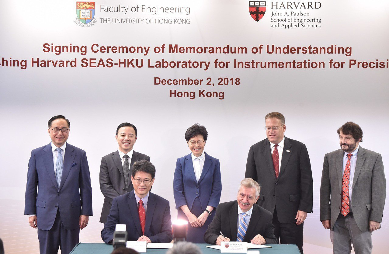 港大哈佛簽備忘錄合作發展精準醫學。 香港中國通訊社