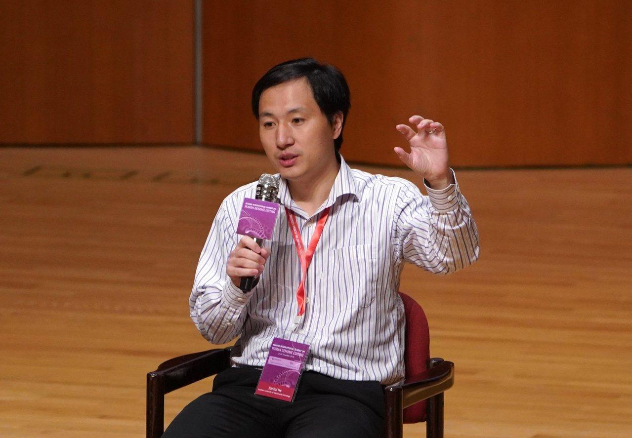 深圳南方科技大學生物系副教授賀建奎。 中新社