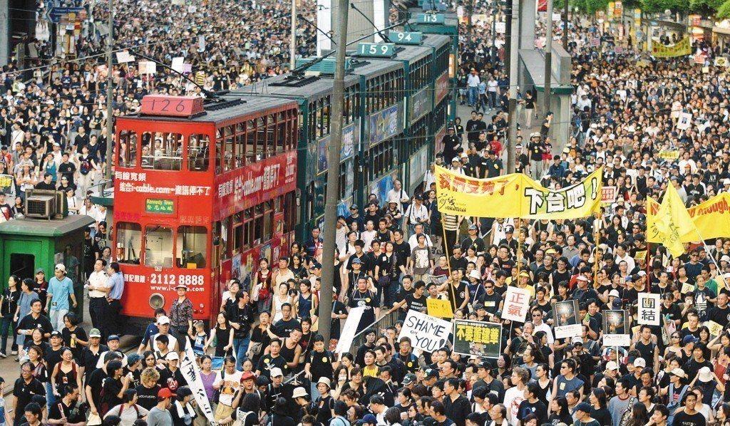 香港4年前爆發「占中運動」。 法新社資料照片