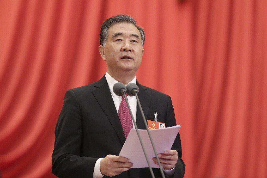 中國大陸全國政協主席汪洋。 中新社