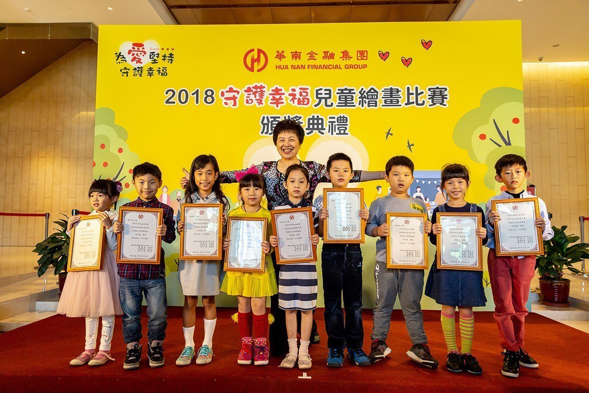 華南金控總經理羅寶珠與獲獎小朋友合影 圖/華南金控 提供