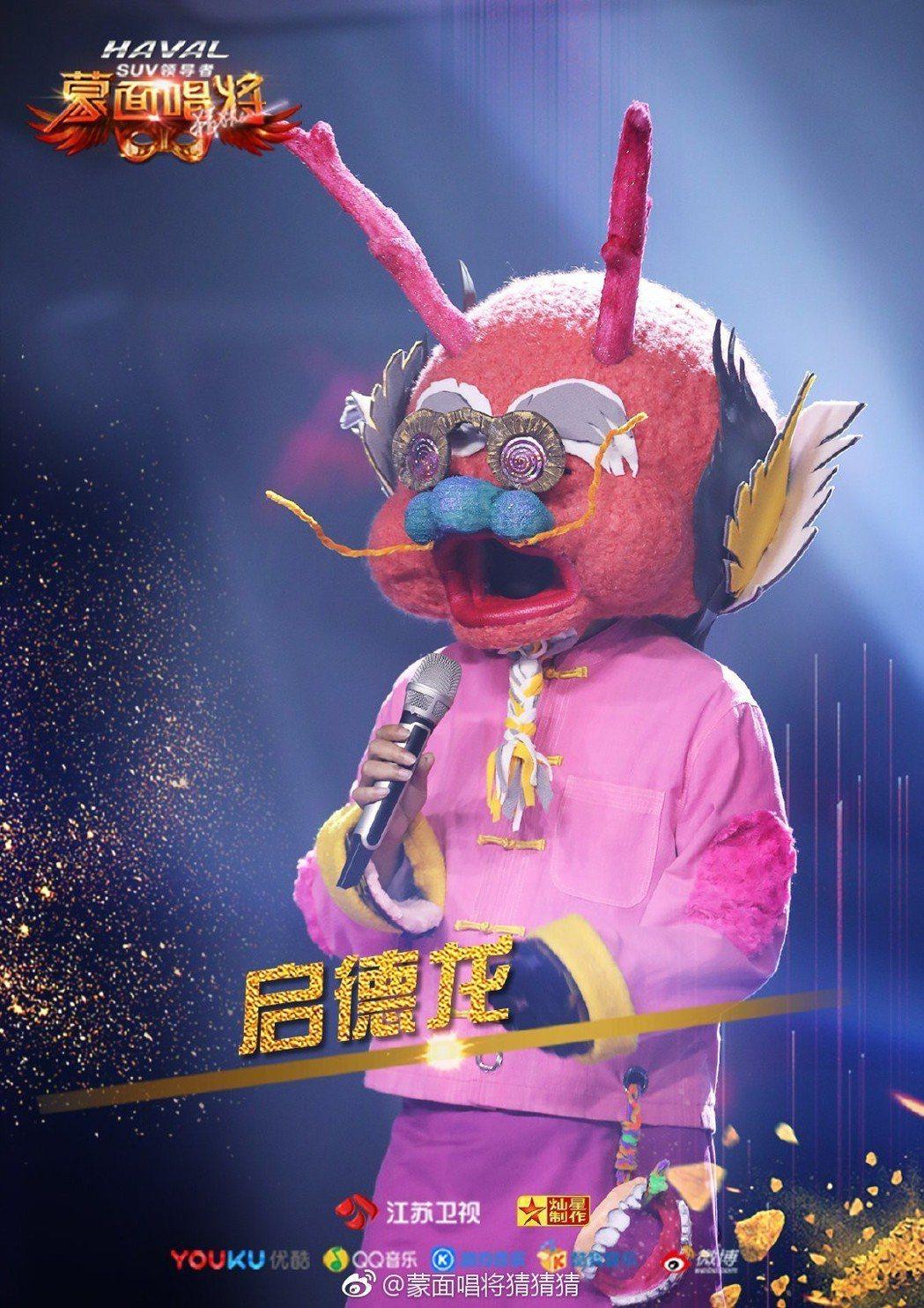 吳宗憲登上大陸綜藝節目《蒙面唱將猜猜猜》。 圖/擷自蒙面唱將猜猜猜微博