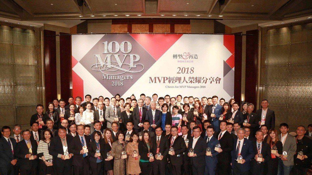 2018年度100大MVP經理人榮耀合影。 經理人月刊/提供