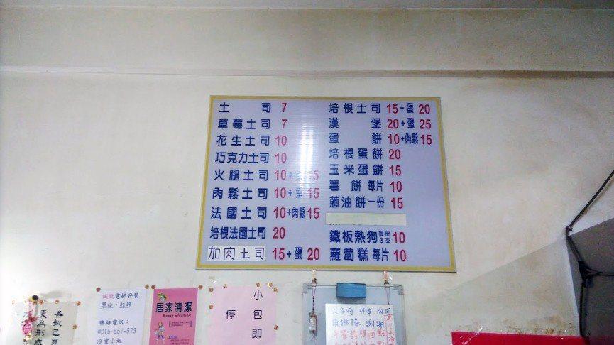 高雄聖源早餐店。 圖片來源/GoogleMap