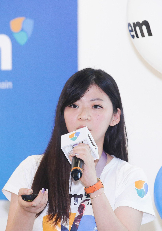 NEM台灣負責人方映涵(Flora Fang)。 NEM/提供