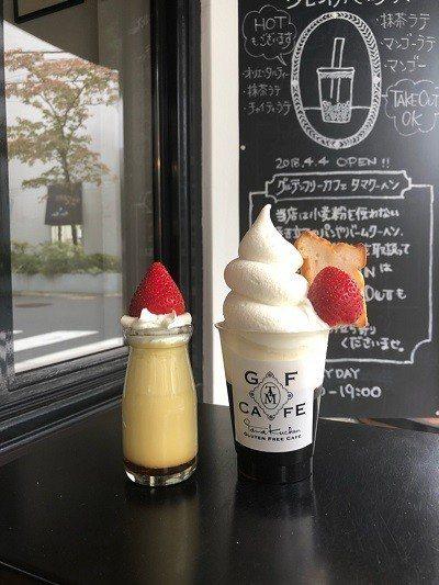 コーヒーゼリー &ソフトクリーム (咖啡凍&飛驒牛奶霜淇淋.右)¥756、 果物...