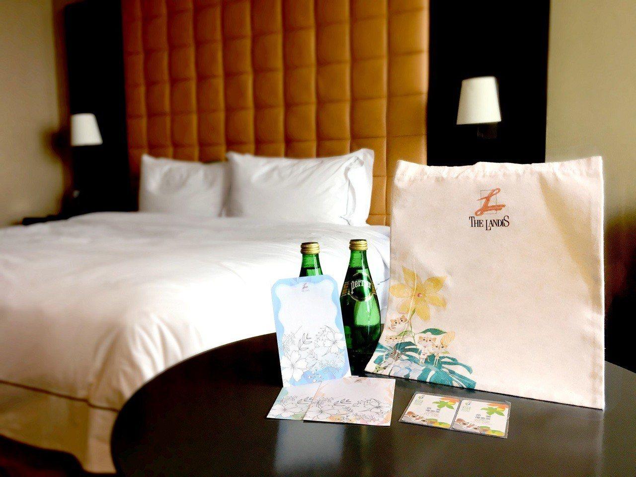 台中亞緻大飯店推出「漫遊花博」住房專案,加贈花博專屬提袋、餐飲抵用券、明信片畫卡...