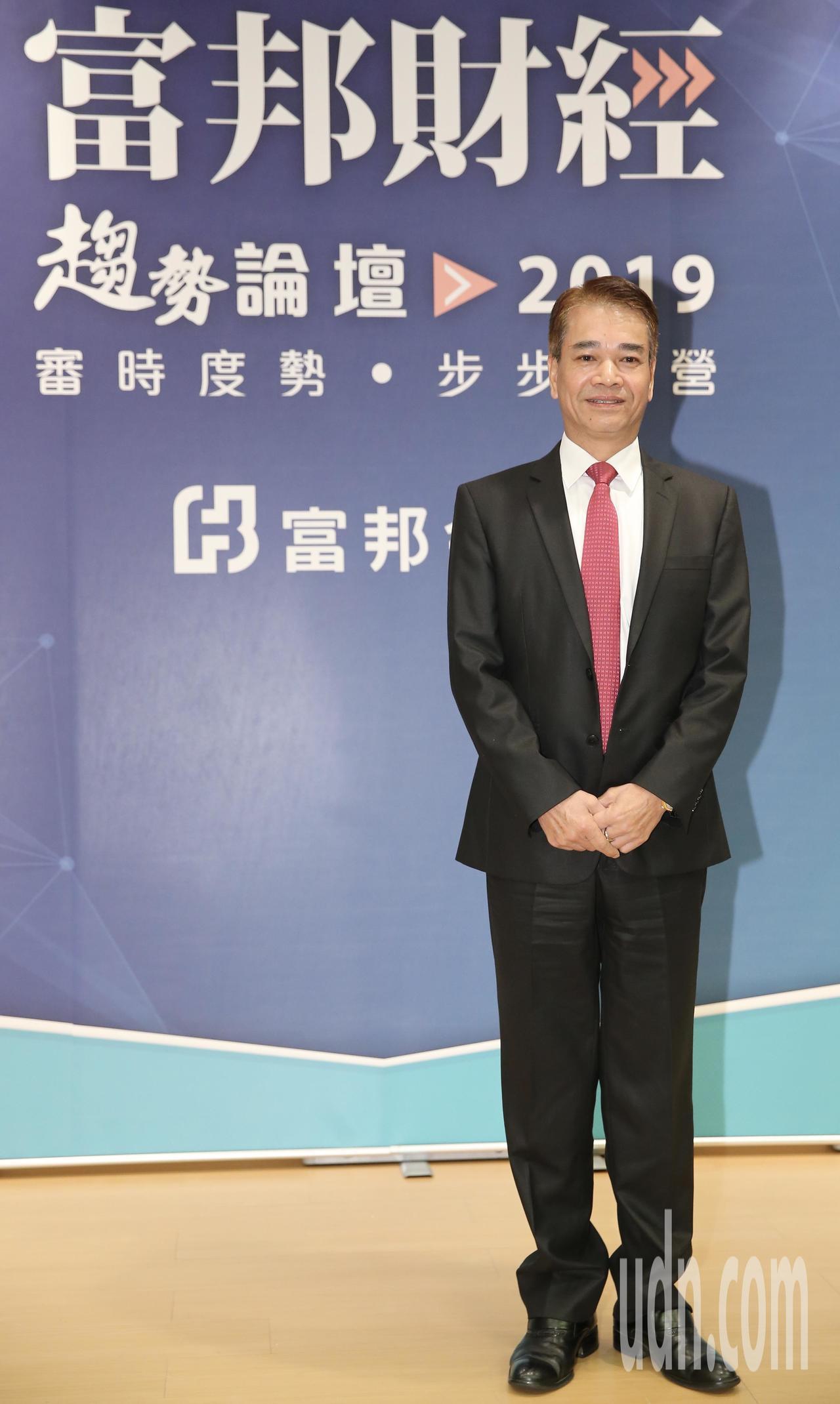 富邦投顧董事長蕭乾祥針對2019經濟趨勢進行局勢變化解析。記者許正宏/攝影