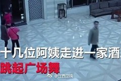 躲霧霾 南京大媽占領飯店大堂跳「廣場舞」