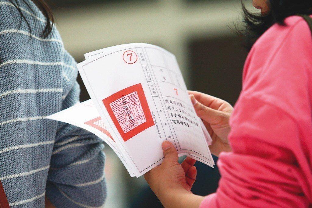 立委林奕華表示,她有掌握具體證據,有台北市的投票所在下午4點投票截止時間後,並沒...