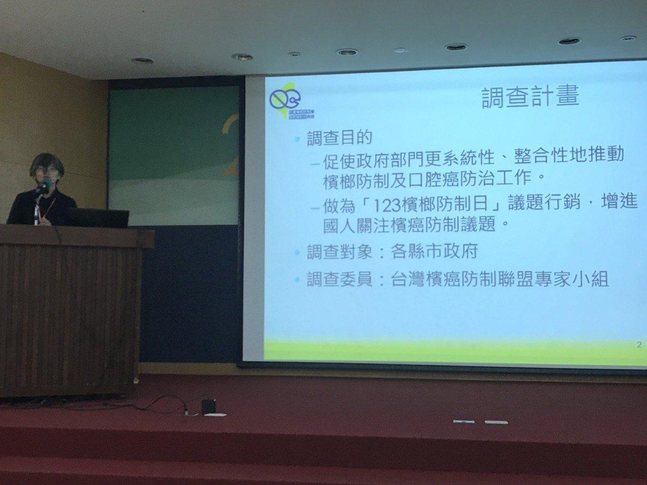 最新的「縣市口腔癌防治力調查」發現,台北市的青少年嚼食檳榔人口逐漸攀升,為全台連...
