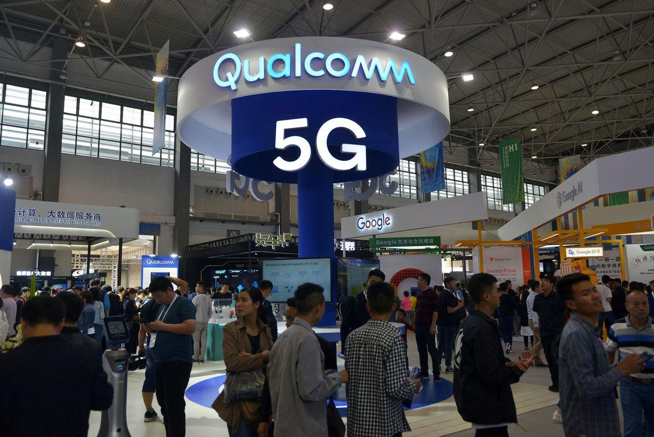 高通全力推動5G,不會重啟併購NXP。路透