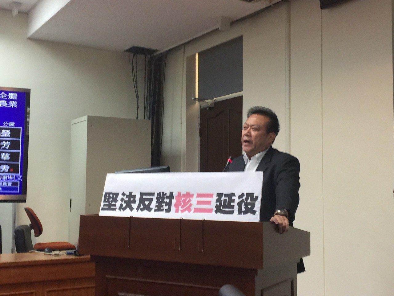 屏東立委蘇震清堅決反對核三廠延役。記者張語羚/攝影