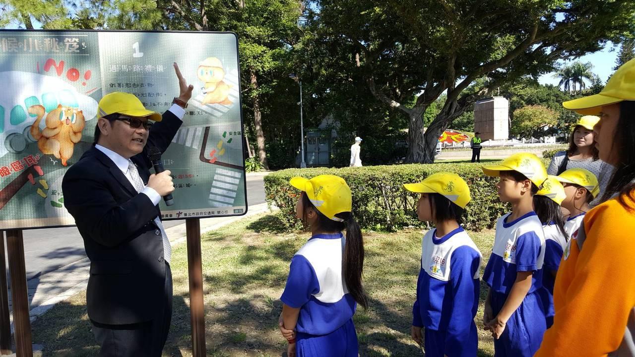 全國首座戶外「交通公園教學區」今日上午在台北市青年公園啟用。圖/交通部道安會提供