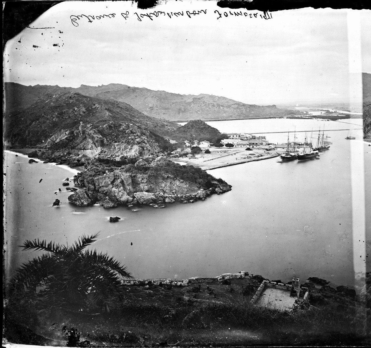 英國攝影家約翰湯姆生攝於1871年的打狗港老照片,當年哨船頭曾是大型船隻停靠區。...