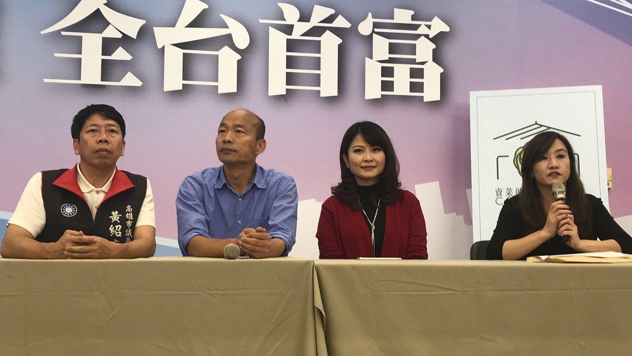 韓國瑜(左二)今天公布副市長名單沒有楊秋興。記者林伯驊/攝影