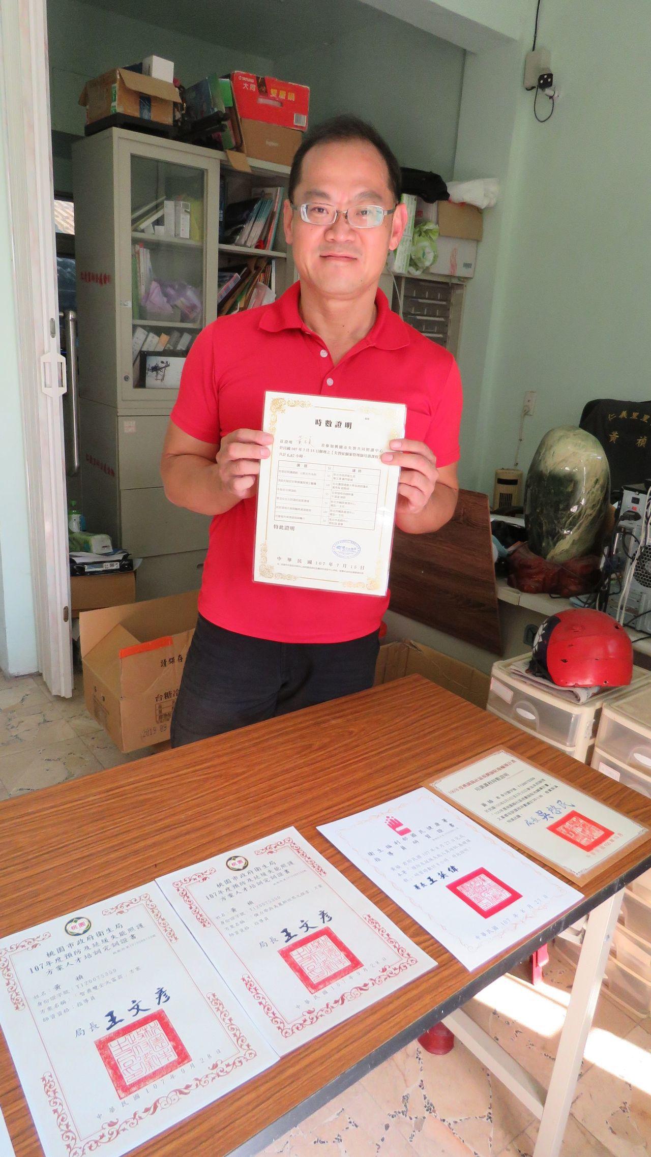 桃園市大溪區仁義里里長黃禎,參加預防及延遲失能人員專業課程訓練,取得相關證照,在...